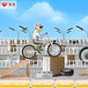 Moto Freestyler oyunu